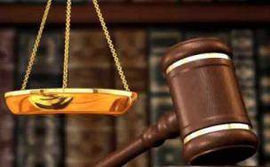 Contencioso Judicial Cível